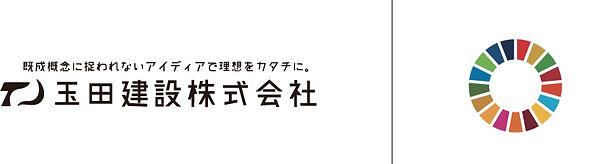 スクリーンショット-z2021-02-19-16.07.37.jpg