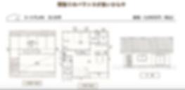 スクリーンショット 2020-04-18 10.06.33.png