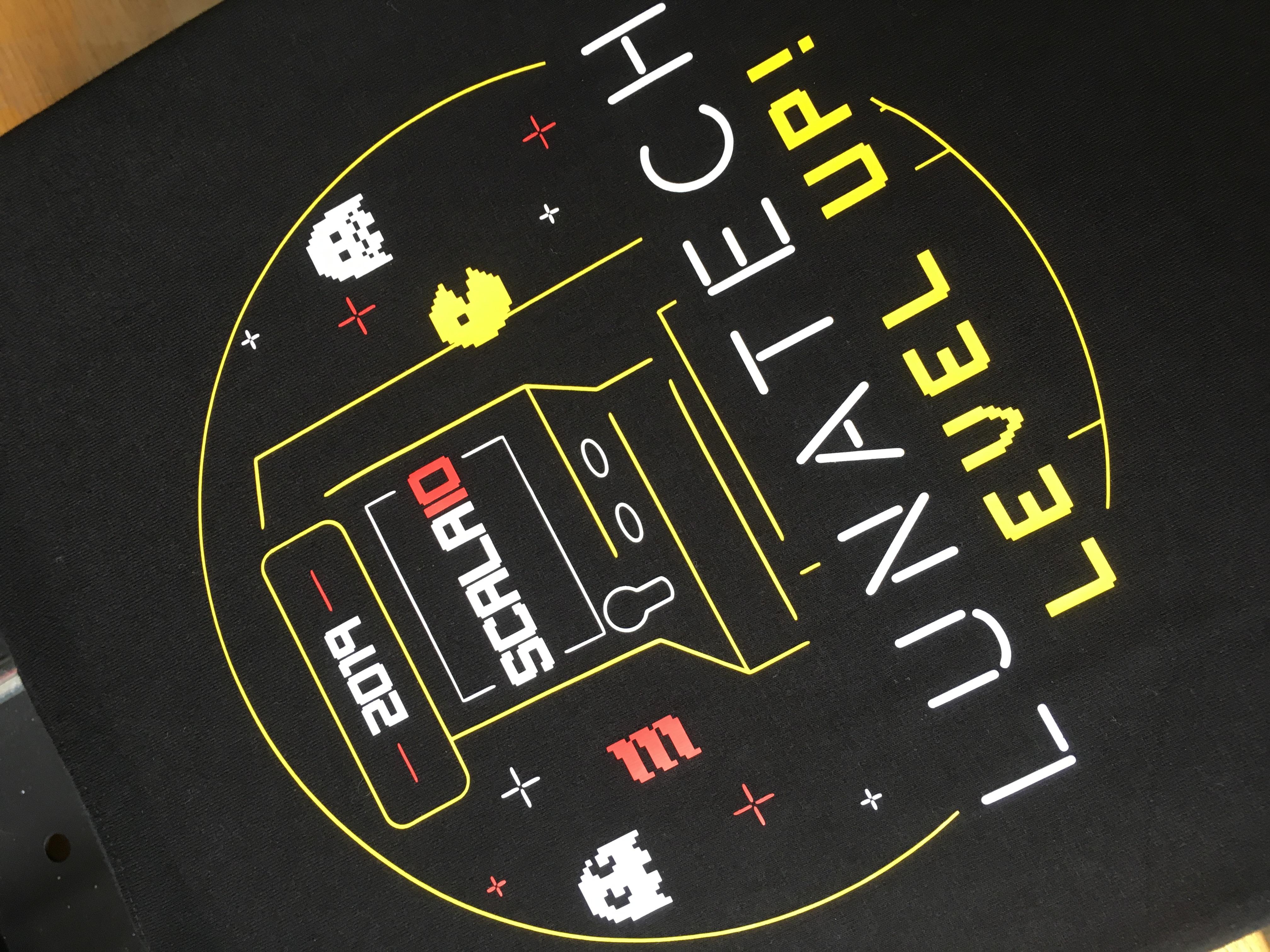 Tee sirt personnalisé geek- tee-shirt sa
