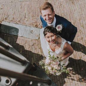 Bruiloft Utrecht