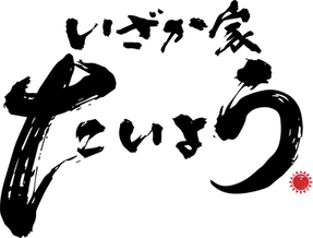 Izakaya taiyou Logo-min.png