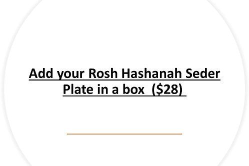 Seder plate in a box