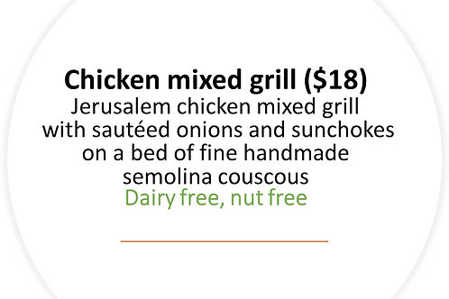 Chicken mixed grill