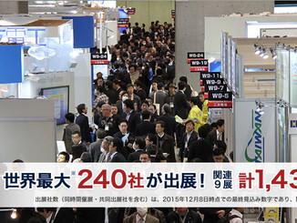 2016年3月2日に、バッテリージャパンで講演します