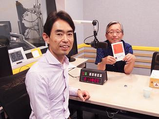 ラジオNIKKEI「ラジオ・コネクテッド〜つながるクルマの近未来」に出演しました