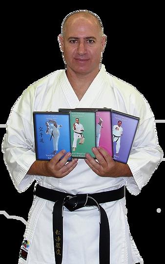 יובל אברגיל DVD קאטה ובונקאי