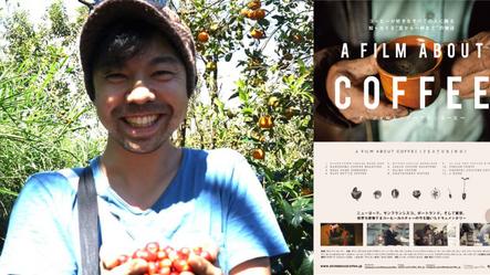 【10月5日 開催】コーヒーを楽しむ会 〜インドネシア編〜