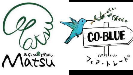 【10月12日 13日 開催】マツコブル!秋のぶっつけデラックス!