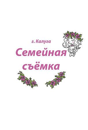 Обложка-Калугаjpg.jpg