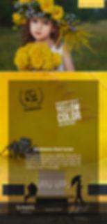 желтый-цвет.jpg