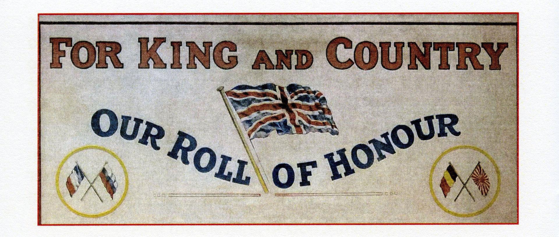 RoH Banner Heading