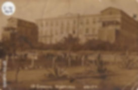 Postcard of the 19 General Hospital Alexandria, Egypt, where Tommy Coates of Thoralby was a patient