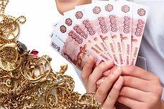 Скупка золота и украшений