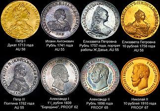 skupka-moneti.jpg