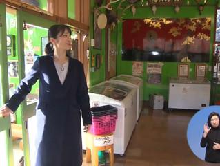 【メディア掲載:千葉テレビ〜ウィークリーちば】2月8日
