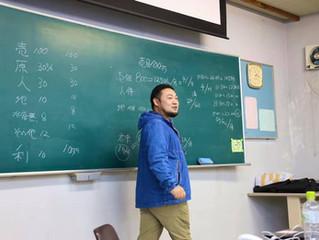【君津市狩猟ビジネス学校を開催】1月26日