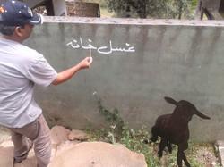Abdul Jabar Gull