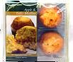CK/279 Goodwyns Apple & Toffee Muffins x 4