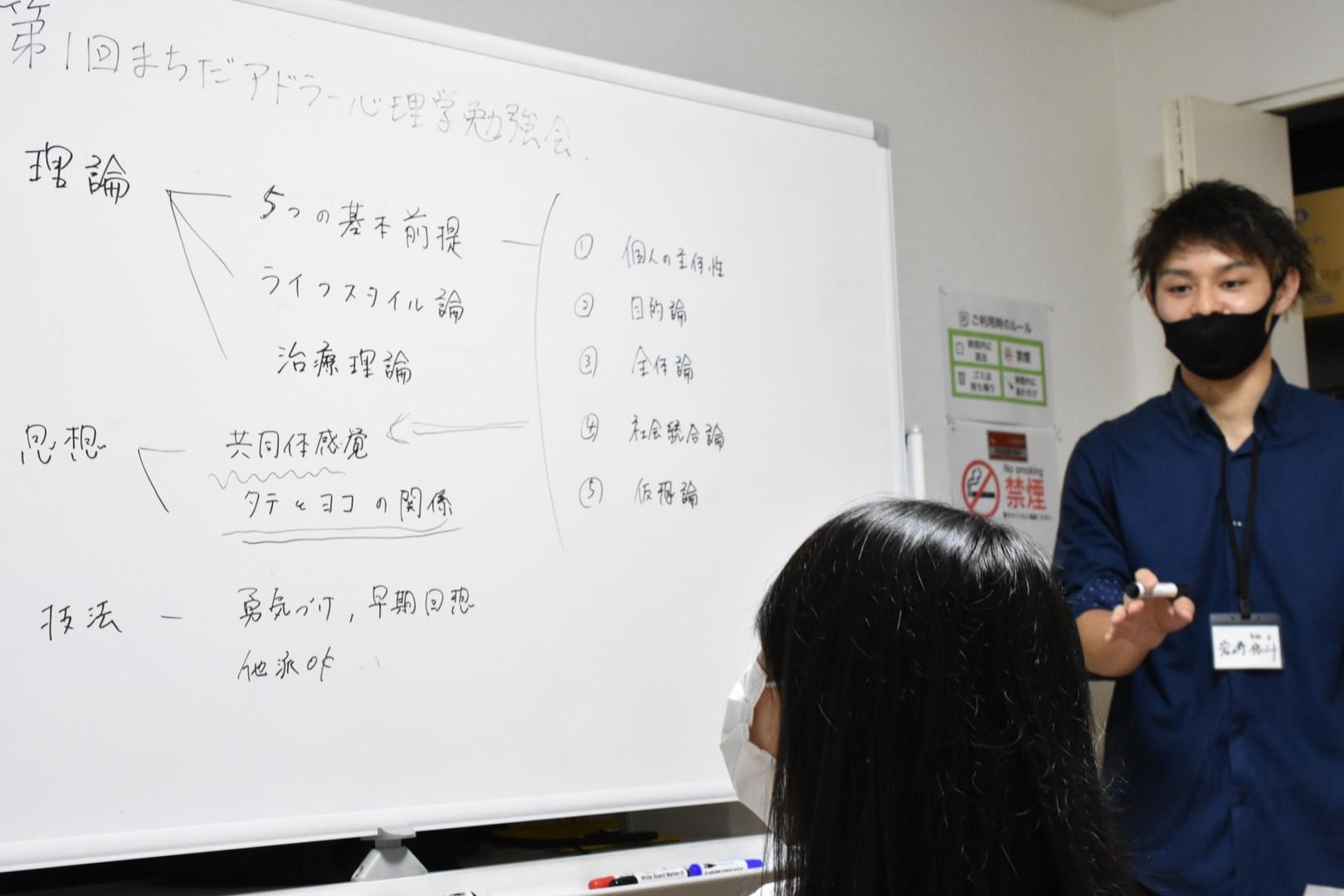 町田初回_201128_4.jpg