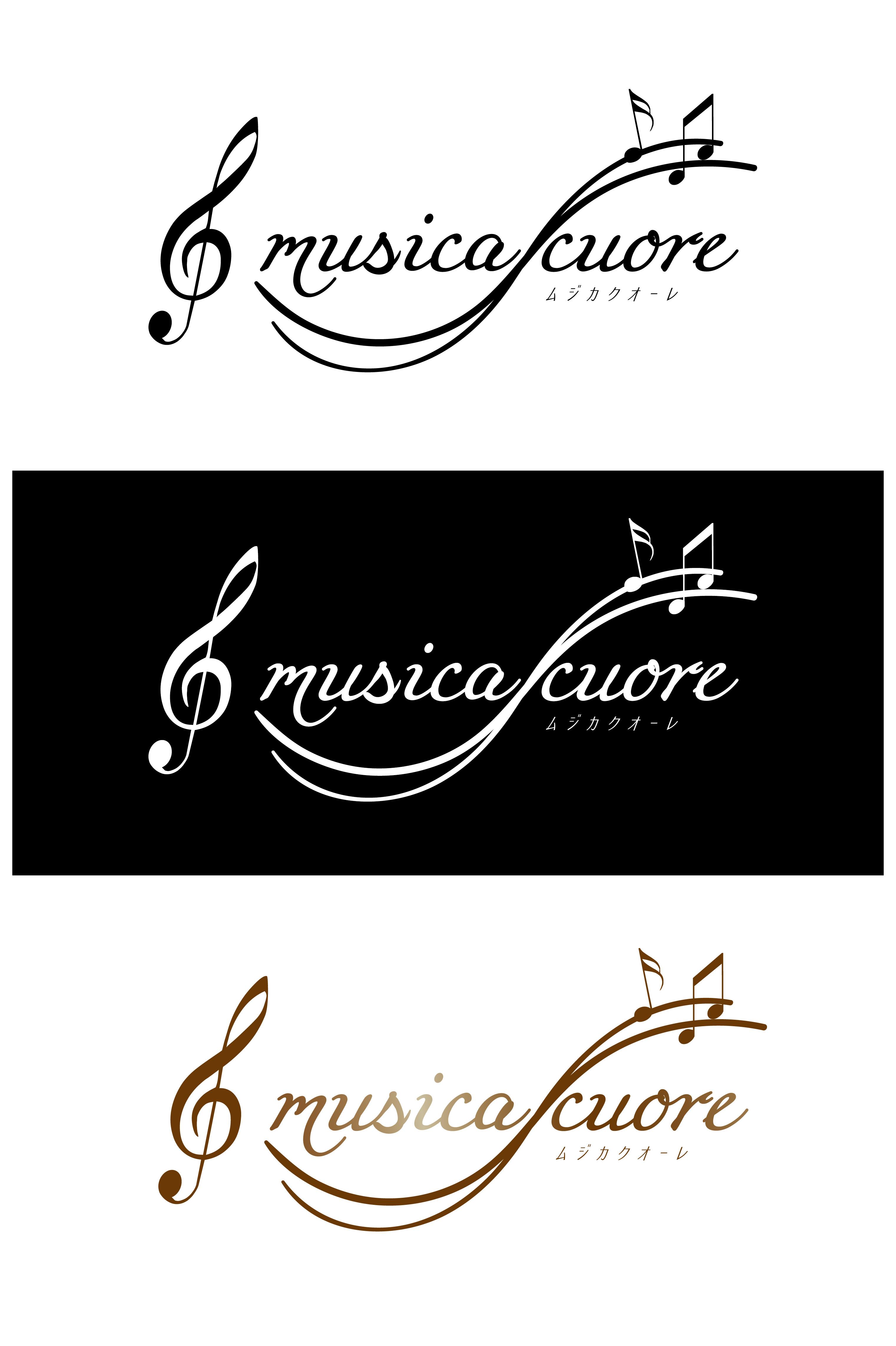 音楽教室ムジカ・クオーレ
