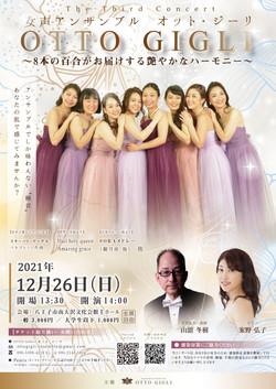 OTTO GIGLI Third Concert