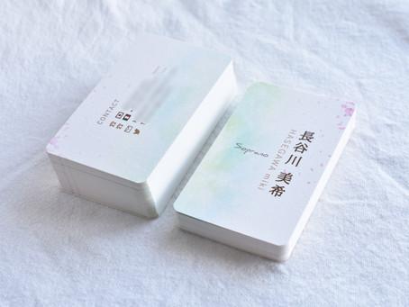 「日本」らしさを伝えたい。そんな名刺デザイン。