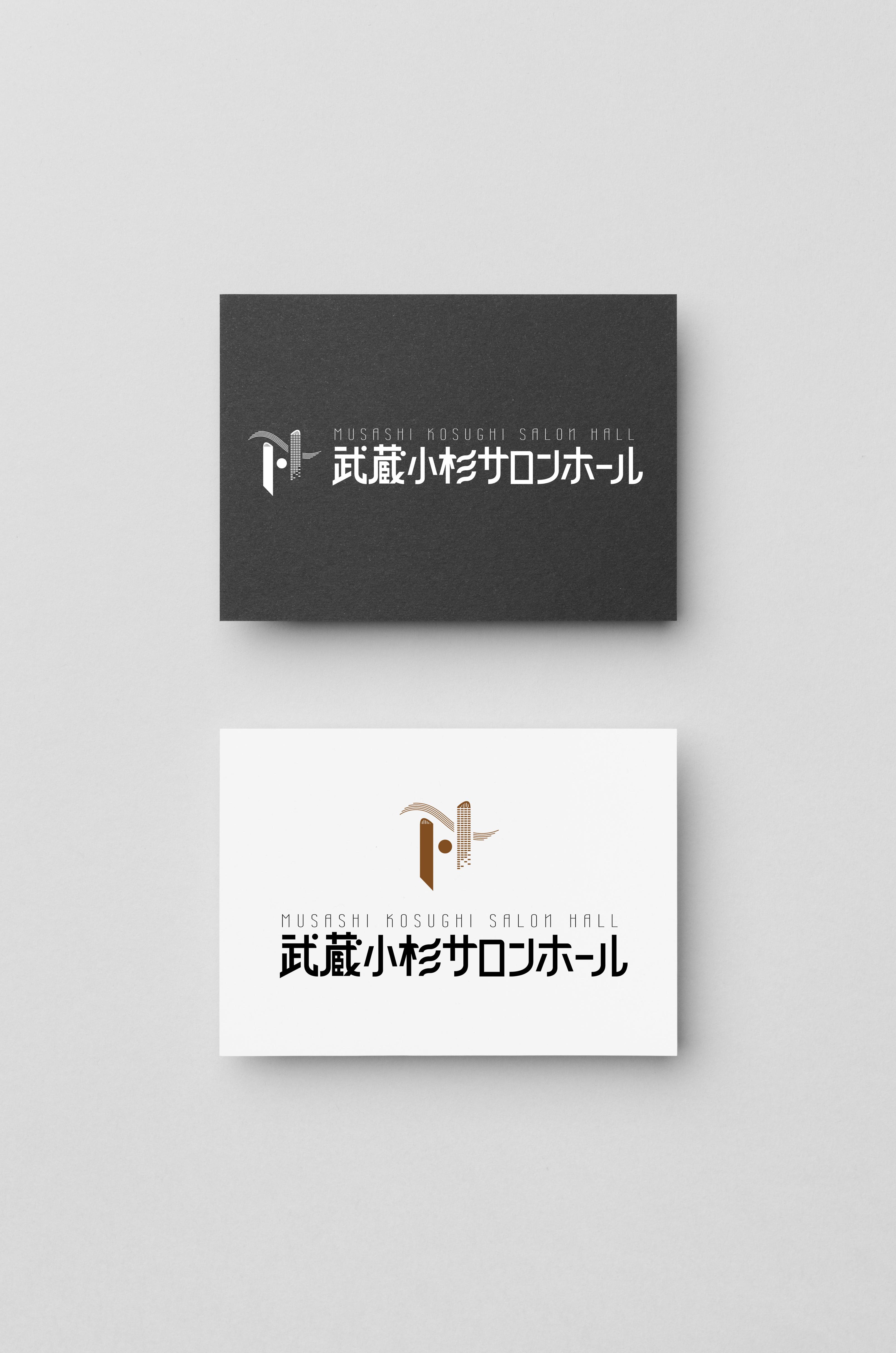 武蔵小杉サロンホールロゴデザイン