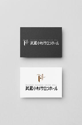 武蔵小杉サロンホールロゴデザイン.jpg