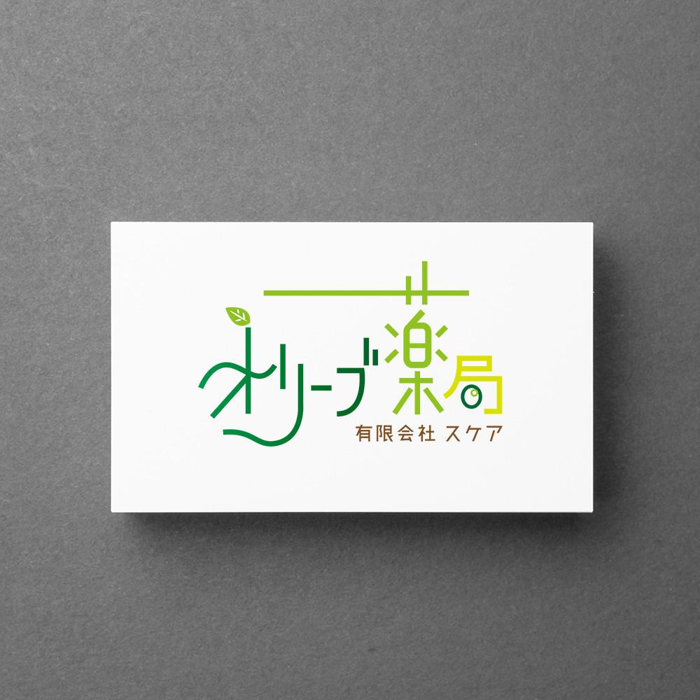 オリーブ薬局ロゴデザイン