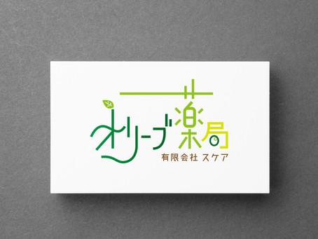 『有限会社スケア オリーブ薬局』様ロゴデザイン。