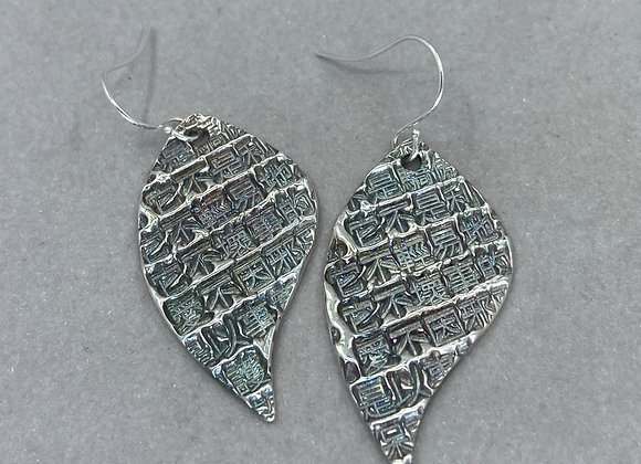 Chinese Character Fine Silver Earrings