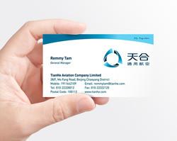 TianHe_namecard