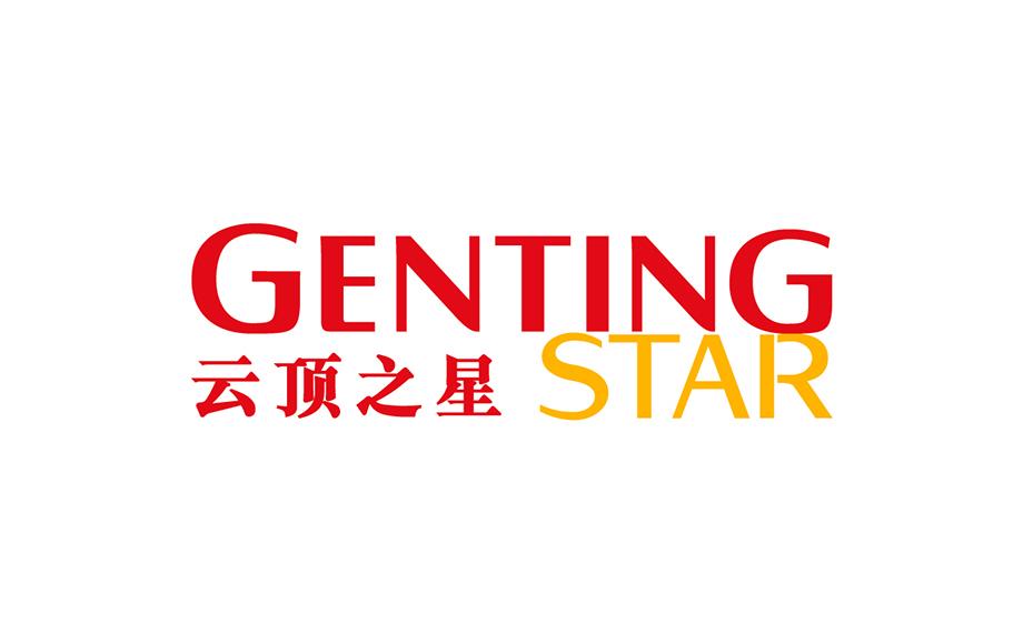 GentingStar_logo2