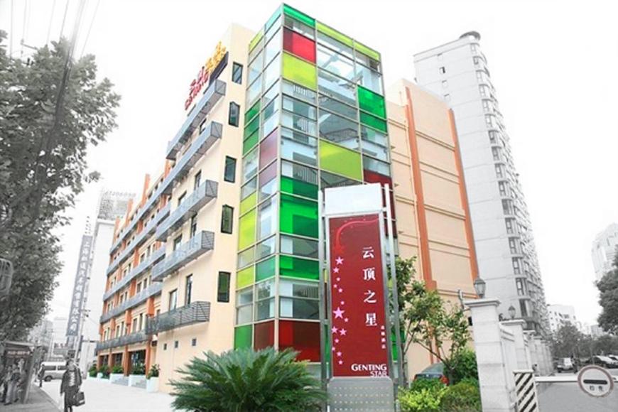 Genting_Star_Dabaishu-Shanghai-Hotel_outdoor_area-633900