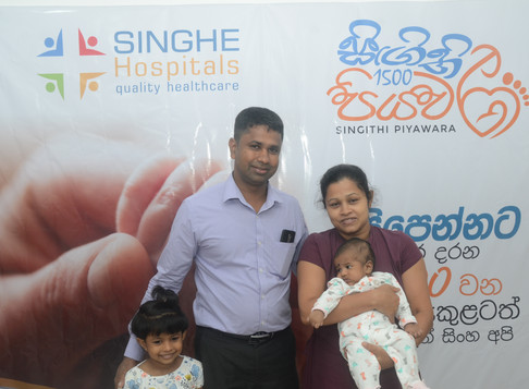 1500th  Child Birth celebration