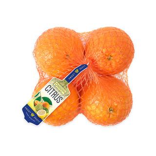 OW_Oranges_2020.jpg