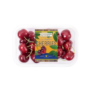 OW_Cherries_2020.jpg