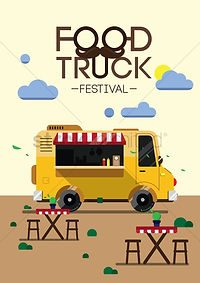 Food Truck festival poster.jpg