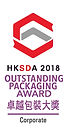 HKEA2018 -Awards ICONS-OP_outstanding pa