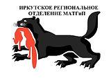 Картинка для лого.jpg
