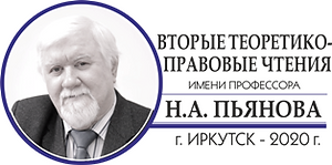 Логотип чтений.png