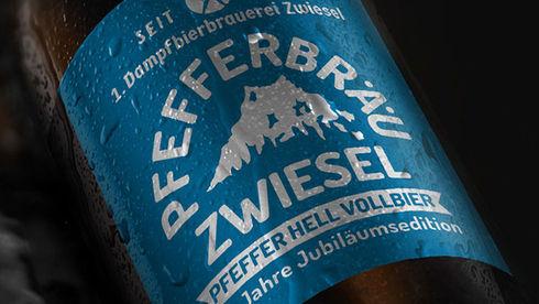 1.Dampfbierbrauerei Zwiesel