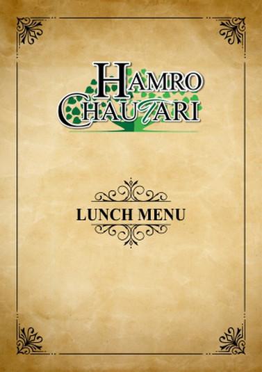 lunch menu front.jpg