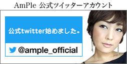 images_twitter.jpg