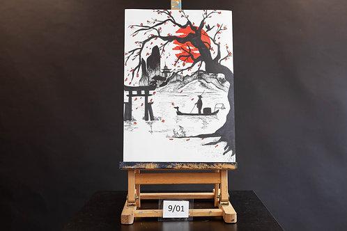 Japanese Ink Piece - Lewis Robinson