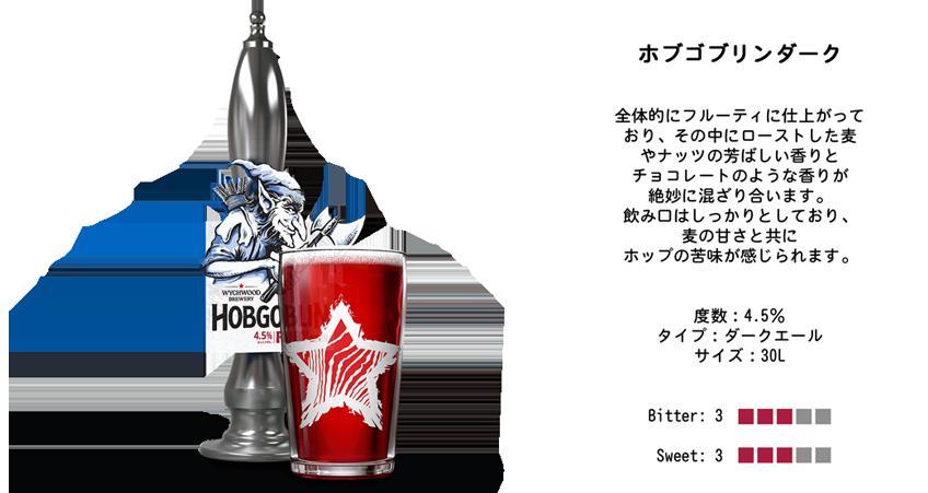 Hob Dark_50%.png