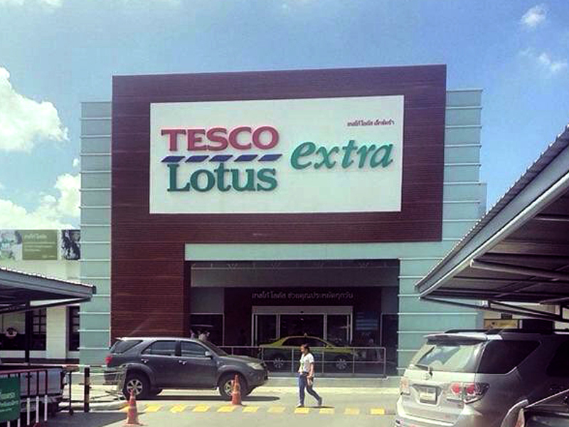 Tesco Extra รามอินทรา กรุงเทพฯ2