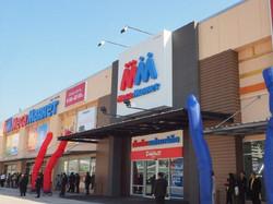 MM Megamarket จังหวัดหนองคาย
