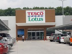Tesco Lotus สาขา ฉลอง จังหวัดภูเก็ต