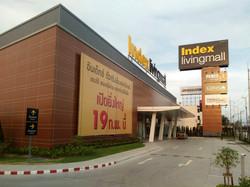 Index Livingmall จังหวัดนครปฐม